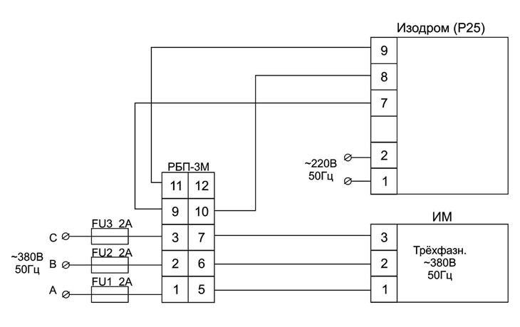 Схема подключения РБП-3М к