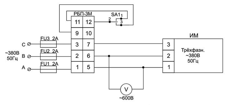 Схема проверки РБП-3М