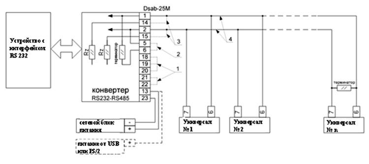 Схема подключения конвертера к