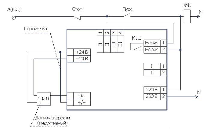 схема подключения устройства УТКС-1М-110