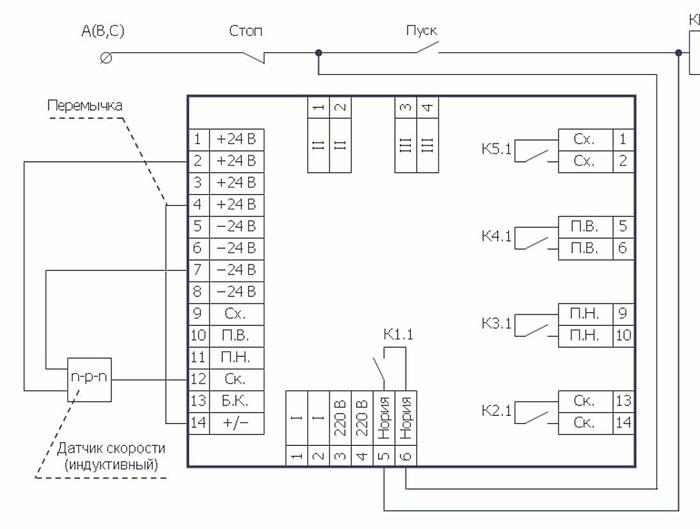 схема подключения устройства УТКС-1М-121