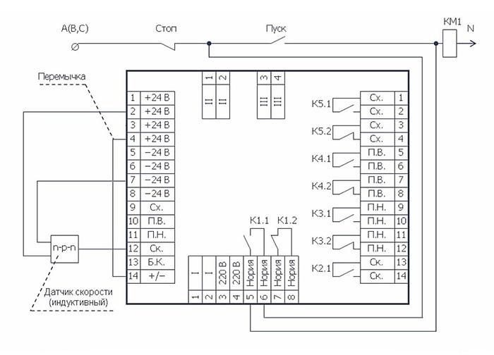 схема подключения устройства УТКС-1М-131