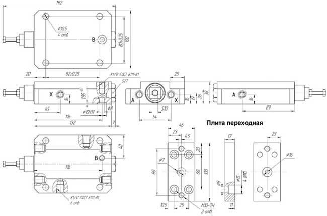 Гидрозамок типа 807.13.20.00-10 в комплекте с переходной плитой 807.13.20.00-10П