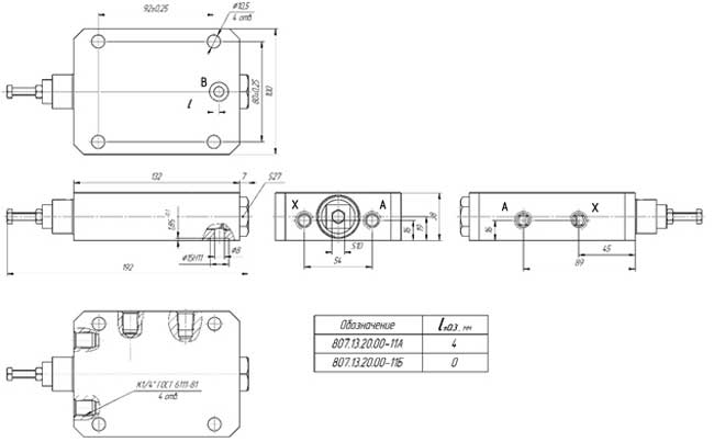Габаритыне размеры гидрозамка типа 807.13.20.00-11