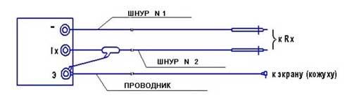 Схема подключения мегаомметра ЭС0202
